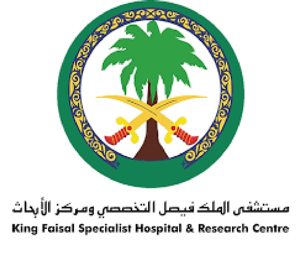مستشفى الملك فيصل التخصصي يعلن فتح باب القبول لبرنامج التطوّع 2021م