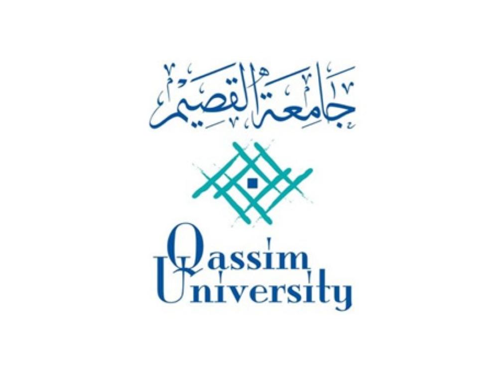 جامعة القصيم تعلن موعد التقديم في برامج الدراسات العليا 1443هـ