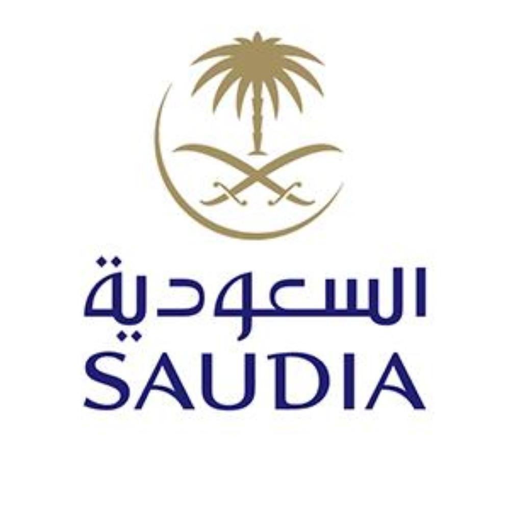 وظائف شاغرة لدى الخطوط السعودية حملة الثانوية فما فوق