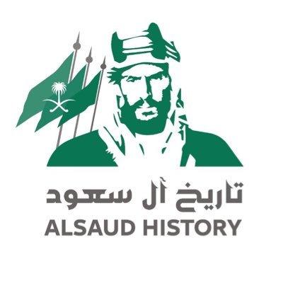 شاهد: صورة نادرة للملك سلمان والملك عبدالله والأمير سلطان .. والكشف عن هوية الجالس بينهما