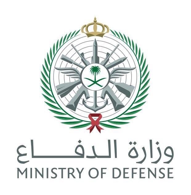 عاجل/ وزارة الدفاع تعلن فتح باب القبول للوظائف العسكرية للرجال والنساء 1442هـ