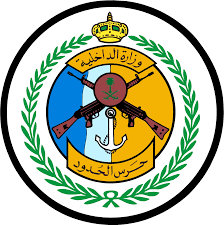 نتائج القبول النهائي العسكرية بالمديرية العامة لحرس الحدود على رتبة جندي رجال