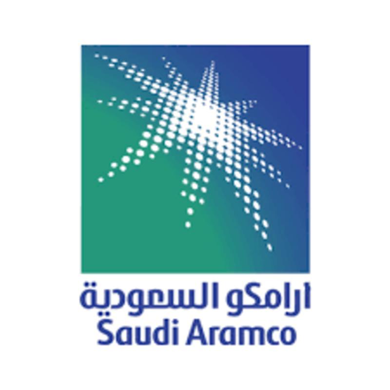 ارامكو السعودية تعلن عن فتح باب القبول والتسجيل لحملة الثانوية