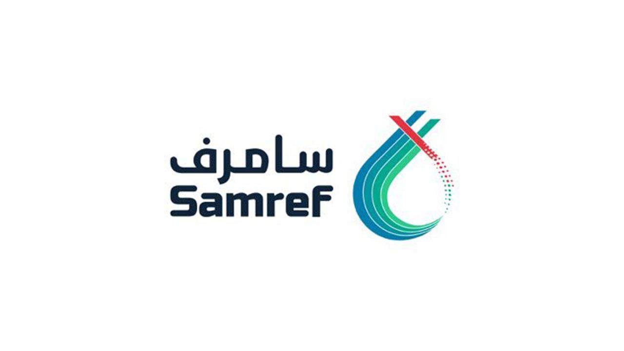 وظائف شاغرة لدى شركة مصفاة أرامكو موبيل المحدودة (سامرف) لحملة الثانوية فما فوق