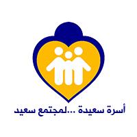 وظائف شاغرة لدى جمعية آمال للتنمية الأسرية للجنسين بخميس مشيط