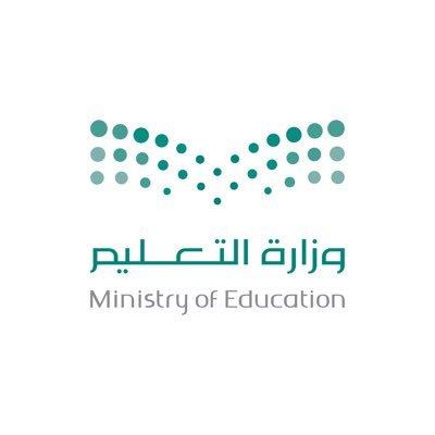 استمرار التعليم عن بُعد حتى نهاية العام الدراسي في التعليم العام والجامعي والتدريب التقني الحكومي والأهلي؛ وفق الضوابط المطبقة.