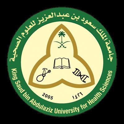 مدينة الملك عبدالعزيز الطبية توفر فرص لمنح دراسية بالزمالة السريرية بعدة تخصصات