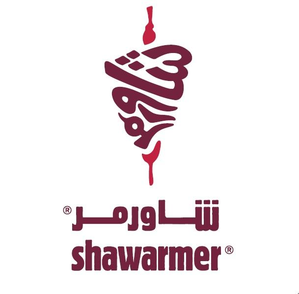 وظائف شاغرة لدى شركة شاورمر للأغذية
