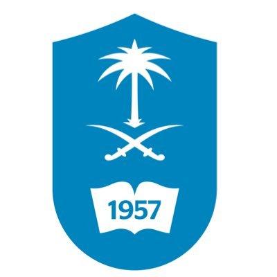 جامعة الملك سعود توفر وظائف إدارية وتقنية شاغرة بالرياض وجدة