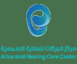 مركز البركات للعناية السمعية يعلن فتح باب التوظيف للعمل بفروعه بالمملكة 2021م