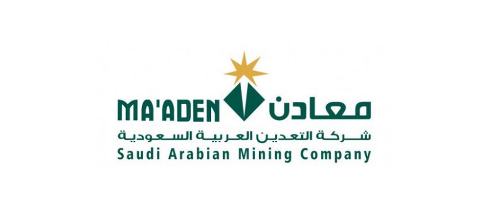 وظائف شاغرة لدى شركة التعدين العربية السعودية (معادن) لحملة الثانوية فما فوق