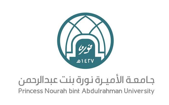 جامعة الأميرة نورة تعلن فتح باب القبول لبرامج الدراسات العليا 1443هـ