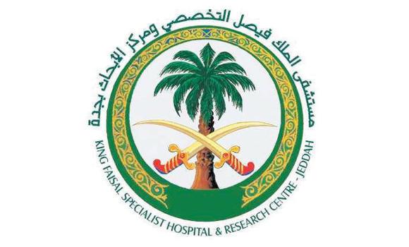 وظائف شاغرة لدى مستشفى الملك فيصل التخصصي.. أكثر من 150 وظيفة للعمل في عدة مدن