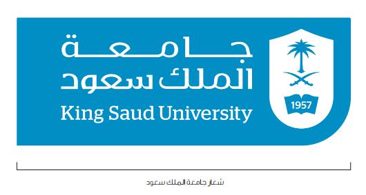 جامعة الملك سعود توفر 11 دورة تدريبية مجانية (عن بُعد) بشهادات مُعتمدة