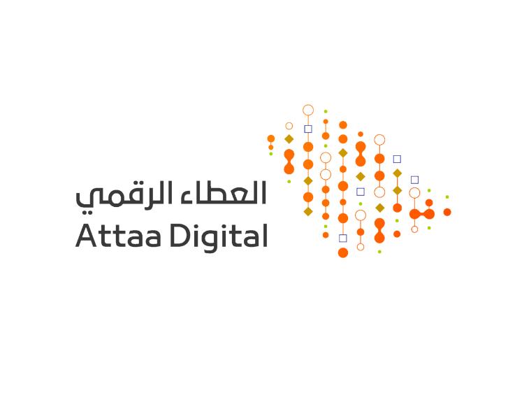 مبادرة العطاء الرقمي تعلن بدء التقديم في معسكر البيانات (عن بُعد) مع شهادة حضور