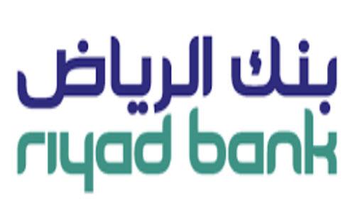 وظائف شاغرة لدى بنك الرياض