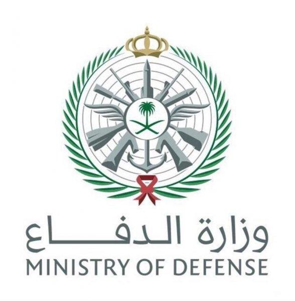 وزارة الدفاع تعلن أسماء ١٢٢ مواطن ومواطنة اجتازوا المقابلات الشخصية