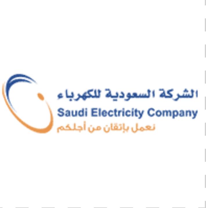شركة الكهرباء تعلن فتح باب القبول بالتدريب التعاوني بعدة مناطق بالمملكة 2021م