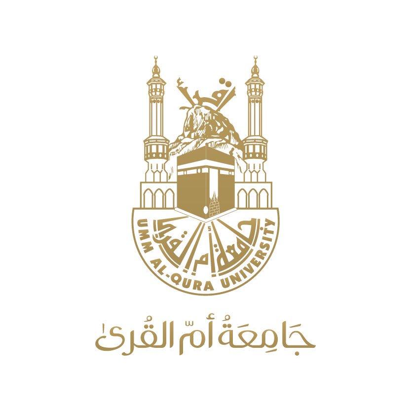 جامعة أم القرى تعلن عن المرشحين والمرشحات لدخول اختبار الوظائف المؤقتة 1442هـ