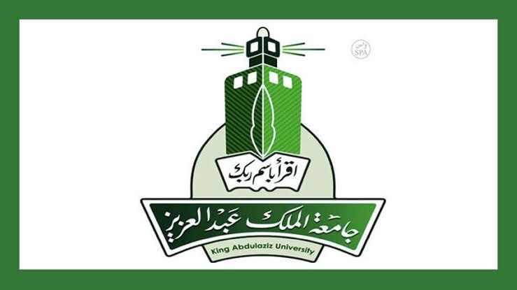 جامعة الملك عبدالعزيز تعلن موعد القبول في برامج الدراسات العليا النوعية 1443هـ