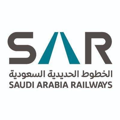 الخطوط الحديدية السعودية تعلن برنامج تدريب منتهي بالتوظيف (للجنسين)