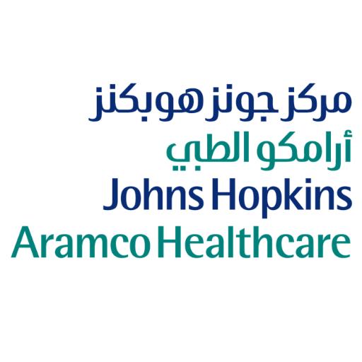 وظائف شاغرة لدى مركز جونز هوبكنز أرامكو الطبي.. أكثر من 20 وظيفة