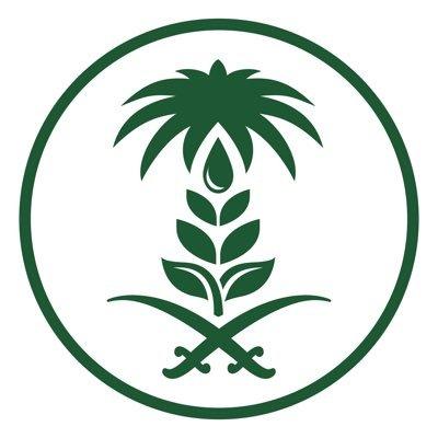 وزارة البيئة والمياه والزراعة تدعو (136) متقدماً ومتقدمة على وظائفها