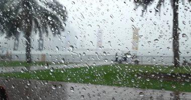 هذه خريطة الأمطار خلال الساعات القادمة