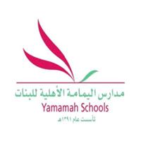 60a80897309ee - ملخص شامل لأخبار الوظائف التعليمية في المدارس الأهلية والعالمية بالمملكة